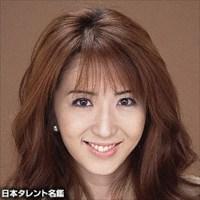 飯島愛 木村藤子